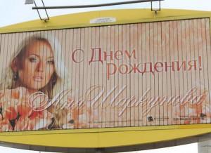 Поздравление с днем россии в прозе от главы