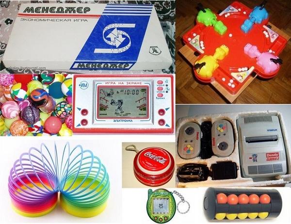 конкурс про вещи из 90-х