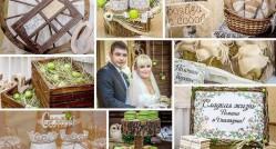 как оформить свадьбу в стиле эко рустик, идеи с фото, программа