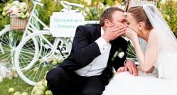 свадьба в стиле Прованс своими руками