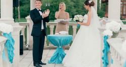 статья об организации свадьбы в стиле Тиффани