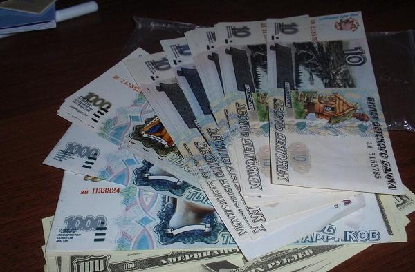 ненастоящие деньги